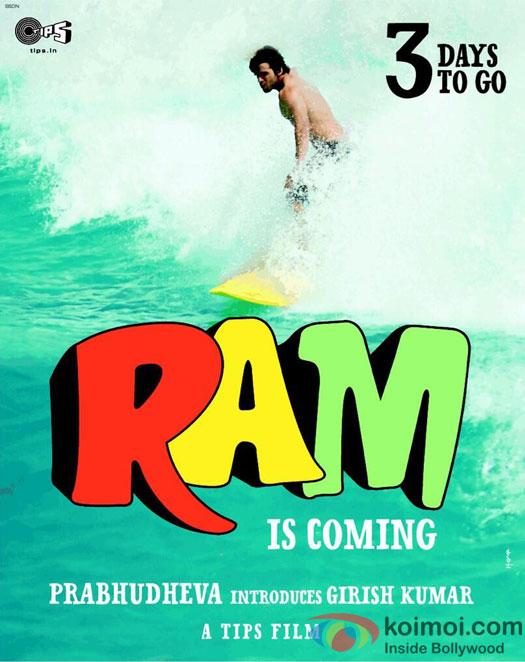 Ramaiya Vastavaiya New Teaser Poster 1