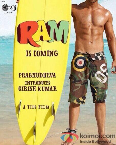 Ramaiya Vastavaiya New Teaser Poster 2
