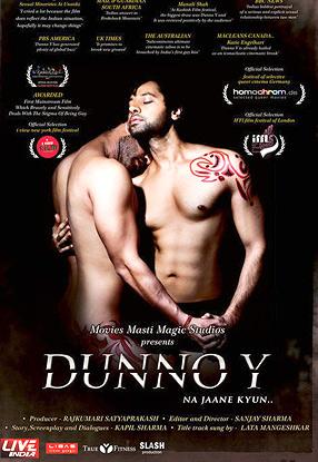 Dunno Y Movie Poster