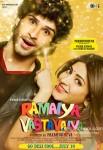 Girish Kumar and Shruti Haasan in Ramaiya Vastavaiya Movie Poster 1