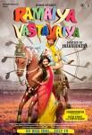 Girish Kumar and Shruti Haasan in Ramaiya Vastavaiya Movie Poster 2