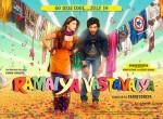 Girish Kumar and Shruti Haasan in Ramaiya Vastavaiya Movie Poster 3
