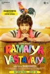 Girish Kumar in Ramaiya Vastavaiya Movie Poster 1