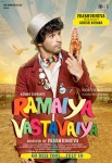 Girish Kumar in Ramaiya Vastavaiya Movie Poster 2