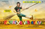 Girish Kumar in Ramaiya Vastavaiya Movie Poster 3