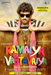 Girish Kumar in Ramaiya Vastavaiya Movie Poster 4