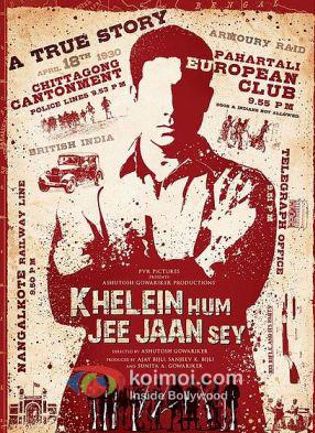 Khelein Hum Jee Jaan Sey Movie Poster