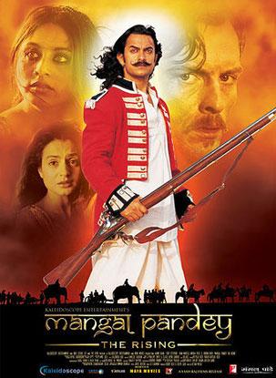 Mangal Pandey Movie Poster