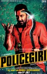 Sanjay Dutt in Policegiri Movie Poster 1