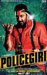 Sanjay Dutt in Policegiri Movie Poster 1