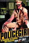 Sanjay Dutt in Policegiri Movie Poster 2