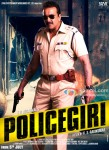 Sanjay Dutt in Policegiri Movie Poster 3