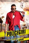 Sanjay Dutt in Policegiri Movie Poster 4