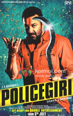 Sanjay Dutt in Policegiri Movie Poster