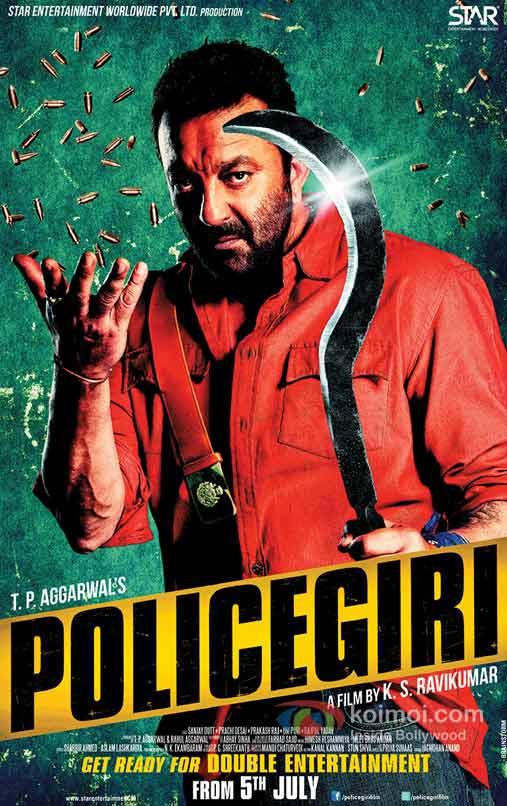 Sanjay Dutt in Policegiri Movie Poster Frist Look Pic 2