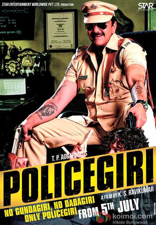 Sanjay Dutt in Policegiri Movie Poster Frist Look Pic 1