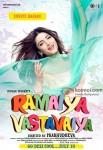 Shruti Haasan in Ramaiya Vastavaiya Movie Poster 1