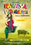 Shruti Haasan in Ramaiya Vastavaiya Movie Poster 2
