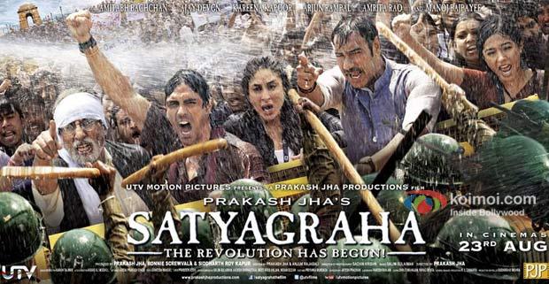 Amitabh Bachchan, Arjun Rampal, Kareena Kapoor, Ajay Devgn And Amrita Rao in Satyagraha Movie Poster