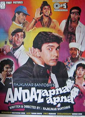 Andaz Apna Apna Movie Poster