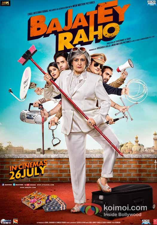 Bajatey Raho First Look Movie Poster
