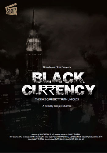 Black Currency
