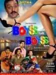 Boyss Toh Boyss Hain Movie Poster 1
