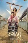 Prateik Babbar and Amyra Dastur starrer Issaq Movie Poster 2