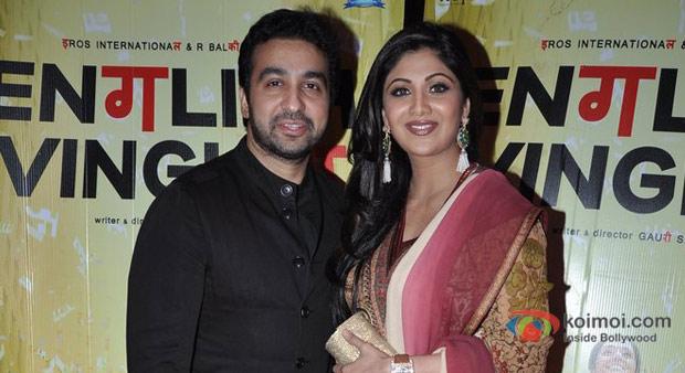 Raj Khundra And Shilpa Shetty
