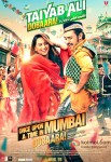 Sonakshi Sinha and Imran Khan in Once Upon A Time In Mumbaai Dobaara! Movie Poster