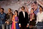 Ajay Devgn, Prakash Jha, Amrita Rao, Amitabh Bachchan, Kareena Kapoor And Arjun Rampal At Launch of Raghupati Raghav song from 'Satyagraha'