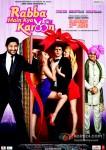 Arshad Warsi, Akash Sagar Chopra and Paresh Rawal in Rabba Main Kya Karoon Movie Poster