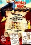 Manish Paul and Elli Avram starrer Mickey Virus Movie Poster 1