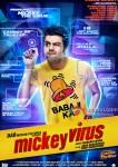 Manish Paul and Elli Avram starrer Mickey Virus Movie Poster 5