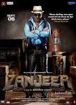 Prakash Raj in Zanjeer 2013 Movie Poster