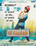Ranbir Kapoor in Besharam Movie Poster 4