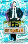 Ranbir Kapoor in Besharam Movie Poster 5