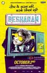 Ranbir Kapoor in Besharam Movie Poster 6