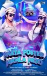 Shahid Kapoor and Ileana D'Cruz in Phata Poster Nikhla Hero Movie Poster