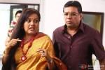 Sushmita Mukherjee and Paresh Rawal in Rabba Main Kya Karoon Movie Stills