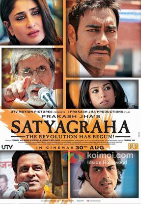 Kareena Kapoor, Ajay Devgn, Amitabh Bachchan Amrita Rao, Manoj Bajpai And Arjun Rampal in Satyagraha Movie Review (Kareena Kapoor, Ajay Devgn, Amitabh Bachchan Amrita Rao, Manoj Bajpai And Arjun Rampal in Satyagraha Movie Poster)