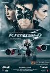 Priyanka Chopra, Hrithik Roshan and Kangana Ranaut in Krrish 3 Movie Poster 1