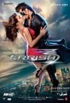Priyanka Chopra and Hrithik Roshan in Krrish 3 Movie Poster