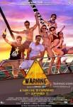 Warning 3D Movie Poster 2