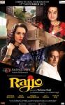 Kangana Ranaut, Mahesh Manjrekar and Prakash Raj in Rajjo Movie Poster