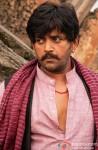 Ravi Kishan in Bullett Raja Movie Stills Pic 1