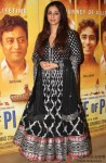 Tabu at the premiere of film Life Of Pi