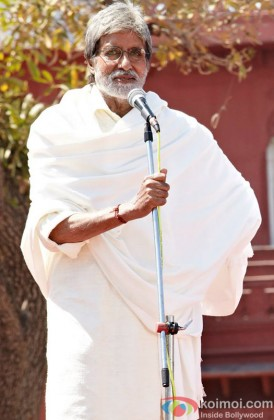 Amitabh Bachchan In A Still From His Film