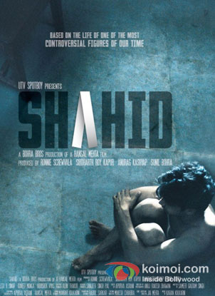 Shahid Movie Review (Shahid Movie Poster)