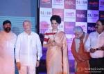 Uttam Singh, Sushil Kumar, Shinde and Kangana Ranaut at Rajjo Music Launch